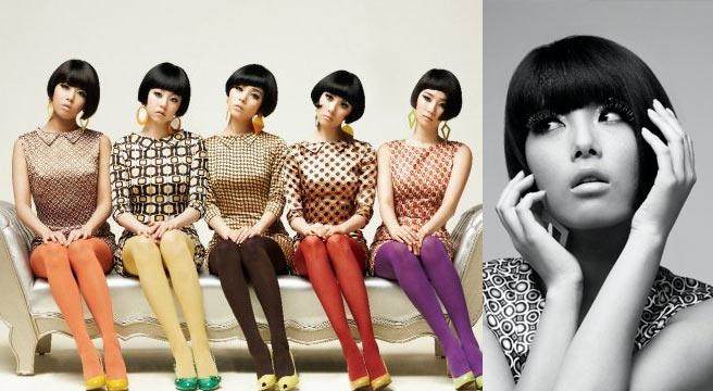 Wonder Girls Turkey