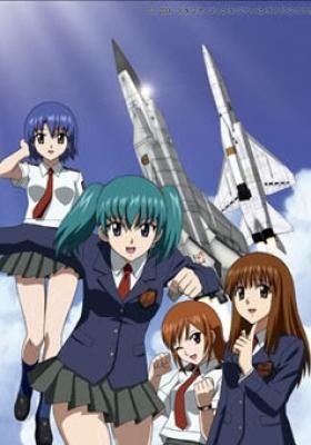 Stratos 4 Advance Kanketsu-hen