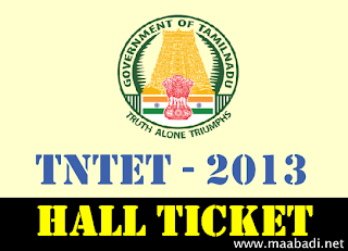 Tamil Nadu TNTET 2013 Hall ticket download at www.trb.tn.nic.in
