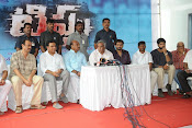 Tippu Movie launch event photos-thumbnail-14