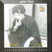 Nabiha Karawli-Ya saad