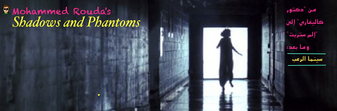 Shadows And Phantoms