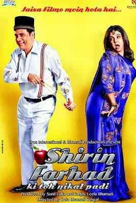 Shirin Farhad Ki Toh Nikal Padi First Look Poster