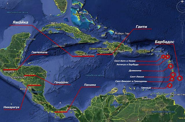 Безвизовые страны для украинцев на Карибах (без учёта Доминиканы)