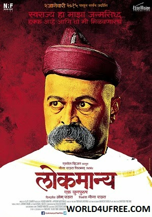 Lokmanya 2015 Marathi CAMRip 700mb