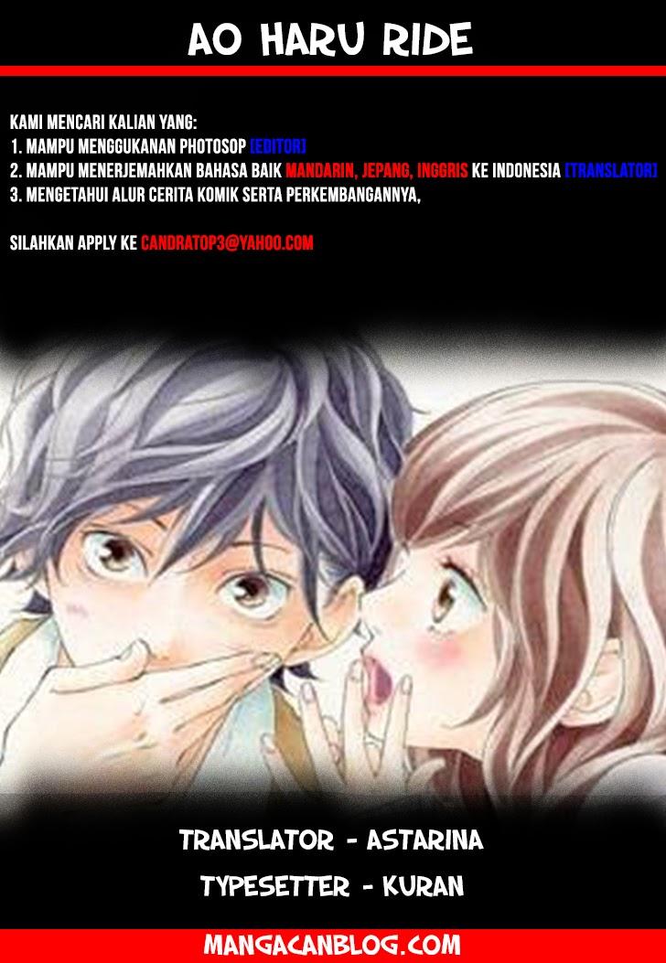 Dilarang COPAS - situs resmi www.mangacanblog.com - Komik ao haru ride 016 - chapter 16 17 Indonesia ao haru ride 016 - chapter 16 Terbaru |Baca Manga Komik Indonesia|Mangacan