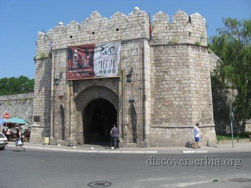 Tvrdjava Nis Fortress