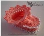 Escarpines a Crochet o Ganchillo