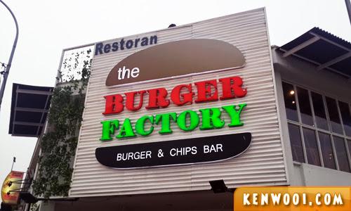 ss15 burger factory