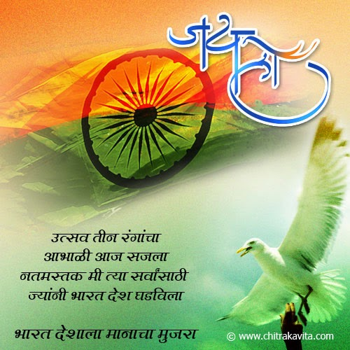 Constitution Day Slogan Republic Day 2015 Slogans
