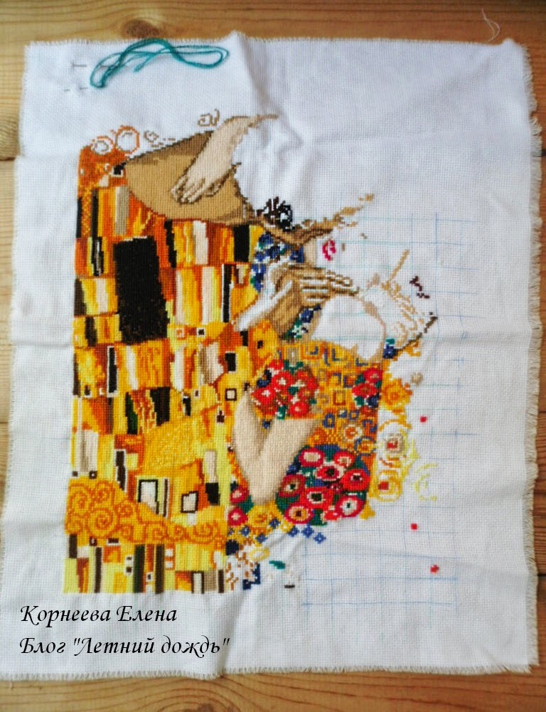 вышивка крестом картина Густава Климта Поцелуй