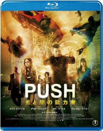 Movie push duration