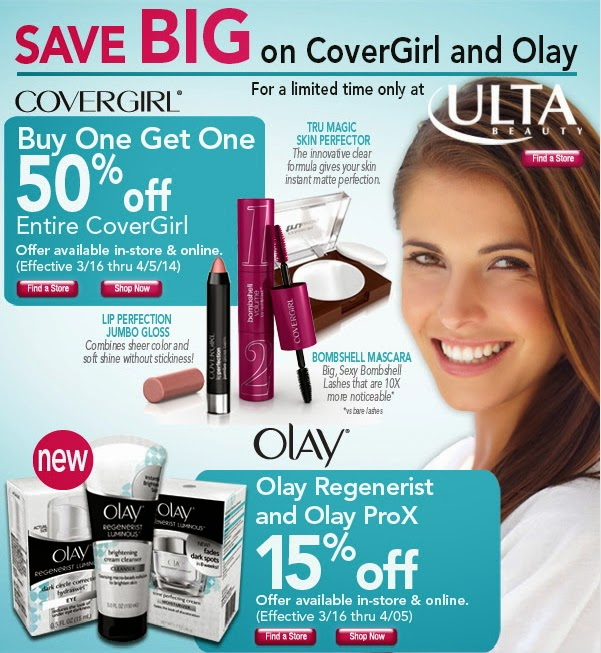 Ulta In Store Deal & Coupon