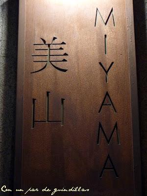 Miyama-san-cartel