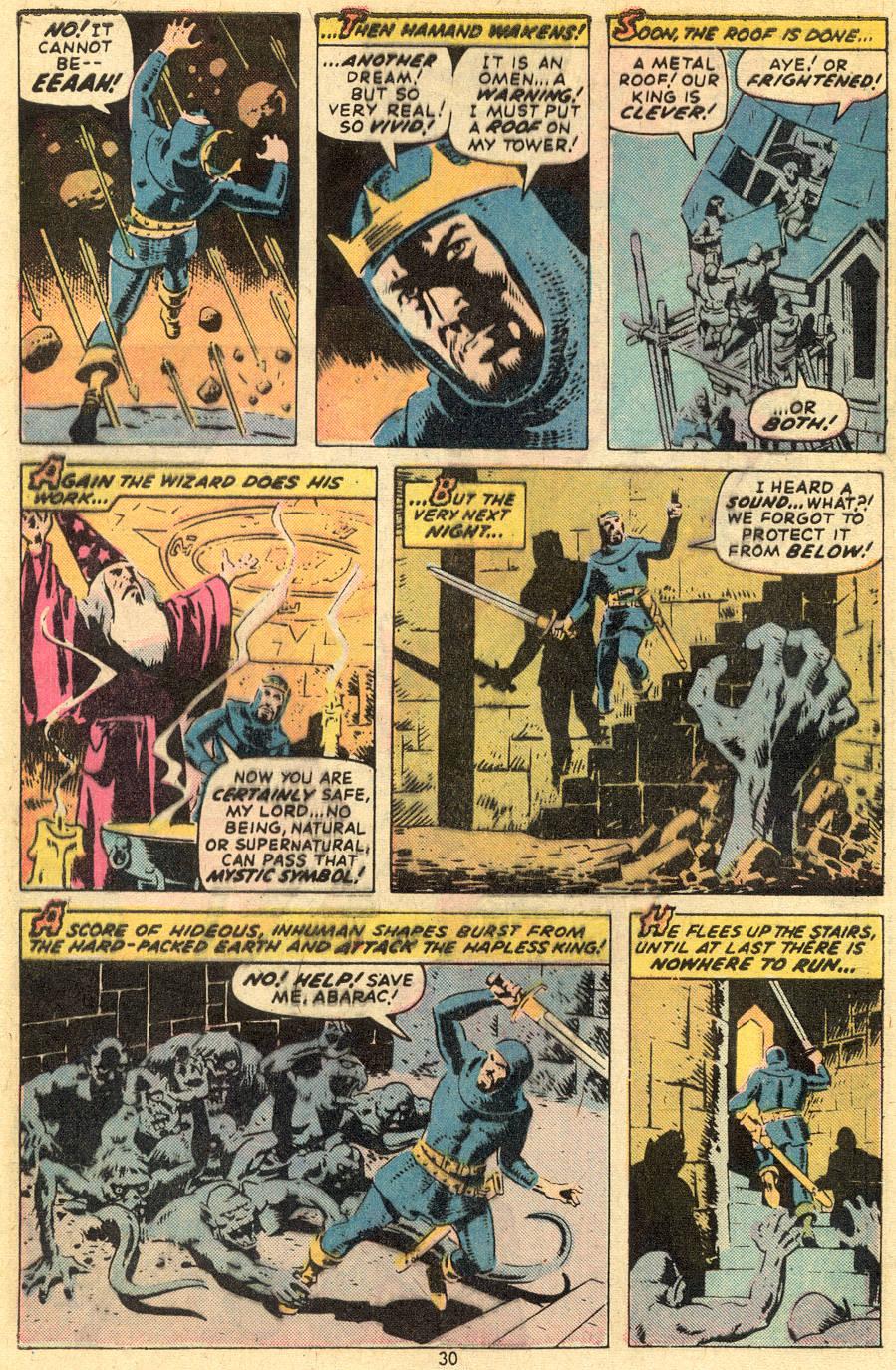 Conan the Barbarian (1970) Issue #47 #59 - English 15