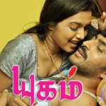 Watch Yugam (2012) Tamil Movie Online