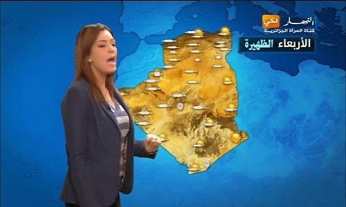 تردد قناة النهار لكي الجزائرية على النايل سات - frequence Ennahar laki TV Algérie nilesat