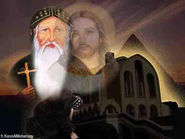 صور القديس أنبا كاراس السائح من تصميم الراهب القمص كاراس المحرقي
