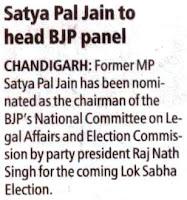 Satya Pal Jain to head BJP panel