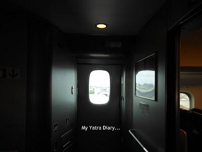 Window to the outside world, Shinkansen Bullet train