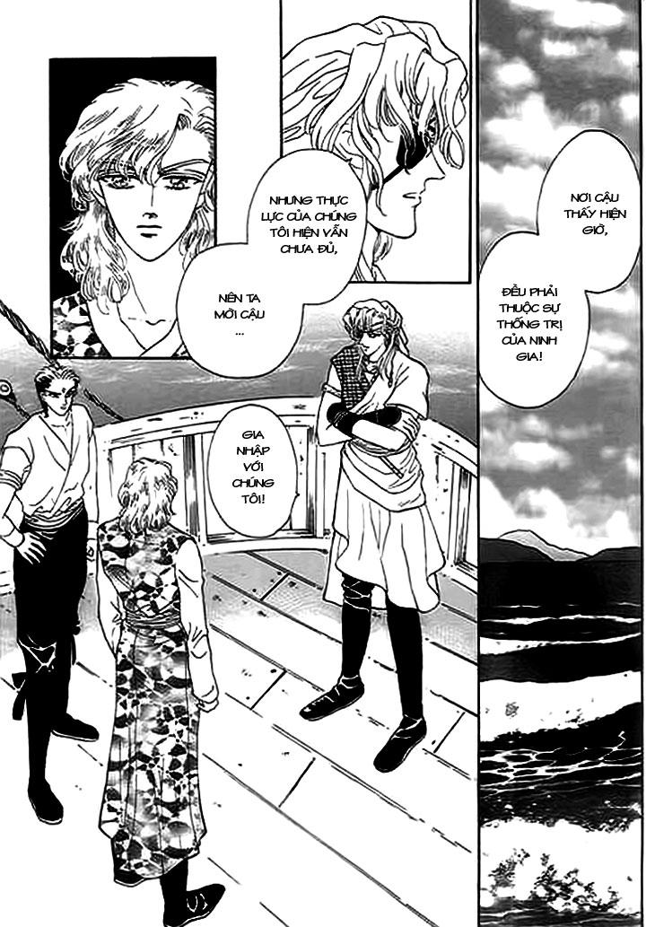Spirit of the Ocean Chapter 6 - Trang 49