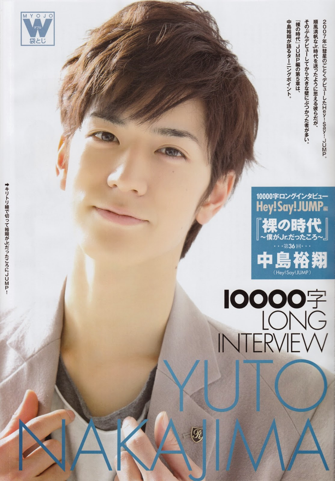 nakajima yuto 10000 long interview