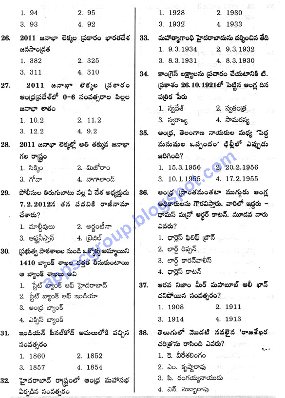 old age homes essay in telugu Old age homes essay in telugu : for universities with defining oneself essay a goal of education yang, y r yang & l mitchell eds at first glance, you might expect.