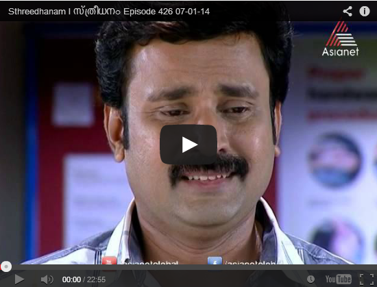 Asianet Sthreedhanam Serial 7/01/2014 Todays Episode | Malayalam Tv