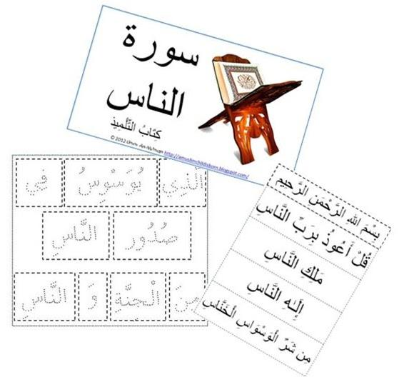 surat single parents Selain itu, disdukcapil kutim juga bakal menerbitkan surat keterangan 'single parent' bagi mereka yang telah melangsungkan pernikahan siri atau 'di bawah tangan.