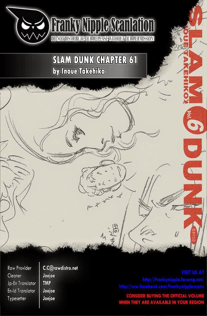 Komik slam dunk 061 - sahabat sejati 62 Indonesia slam dunk 061 - sahabat sejati Terbaru 0|Baca Manga Komik Indonesia|