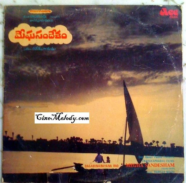 Megha Sandesham Telugu Mp3 Songs Free  Download 1983
