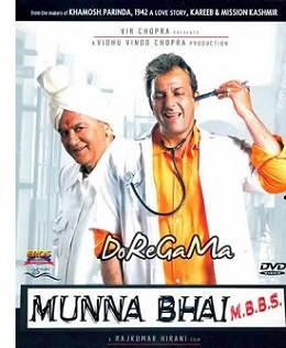 "En son izlediğim film:  ""Munna Bhai  M.B.B.S. 2003"""