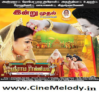 Click Here to Download Sri Rama Rajyam (2012)MP3 Songs Free Download