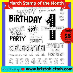 March 2018 Stamp of the Month