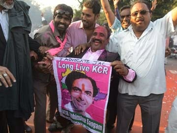 Telangana state will be born on 2 June 2014