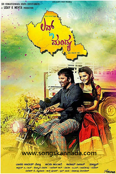 Love In Mandya Mp3 Songs Free
