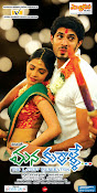 Telugu Movie Mana Kurralle Wallpapers-thumbnail-4