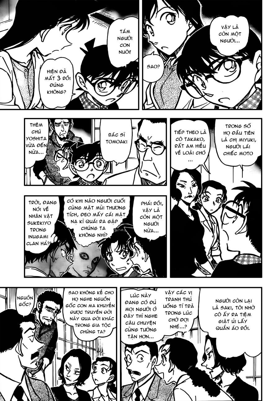 Detective Conan - Thám Tử Lừng Danh Conan chap 736 page 11 - IZTruyenTranh.com
