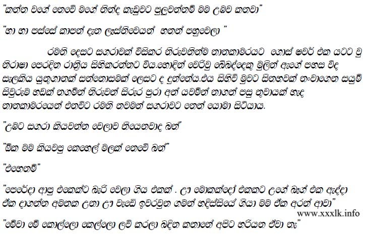 Wela Katha Sinhala Nirasha Gossip Lanka