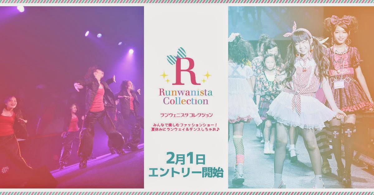 https://runwanista.jp/