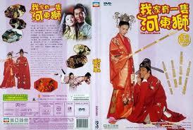 Phim Bà Vợ Sư Tử Hà Đông - The Lion Roars [Vietsub] 2002 Online