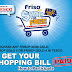 Tesco The Friso Gold Shop for Free SMS Contest
