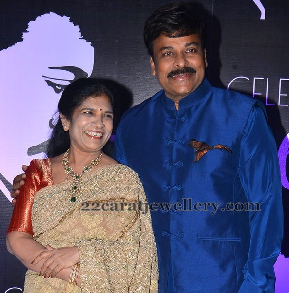 Surekha at Chiranjeevi Bday Event