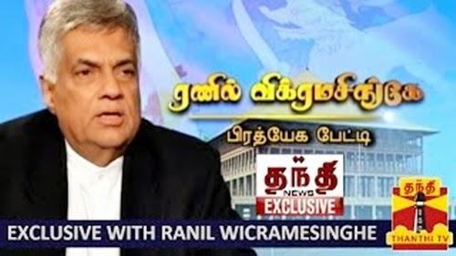 Thanthi TV Exclusive with Sri Lankan Prime Minister Ranil Wickremesinghe 06-03-2015