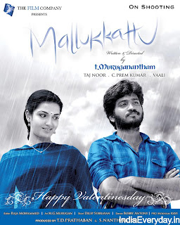 Mallukkattu (2011) Mediafire Mp3 Tamil movie Songs download{ilovemediafire.blogspot.com}