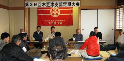 http://www.doro-chiba.org/nikkan_dc/n2015_07_12/n8022.htm