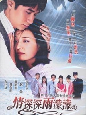Tân Dòng Sông Ly Biệt (2001) ... -  Love Under The ...