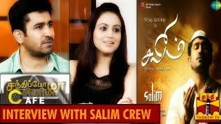 Special Interview with Salim Movie Crew