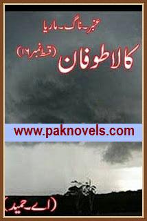 Kala Toofan  by A Hameed