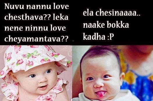 comedy Love Wallpaper : Telugu quotes, punch dialogues,hero s wallpapers,heroins wallpapers,god wallpapers.: Brhmanadam ...